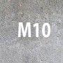 рр м 10